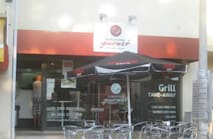 Albufeira Gourmet Churrasqueira Take-Away