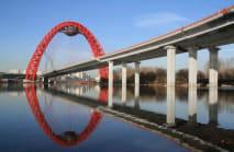 Bridge to Moscow - Day Tours