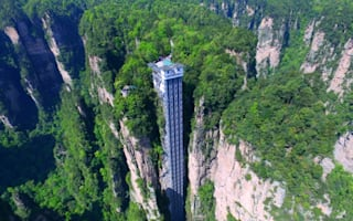 Would you dare? World's tallest outdoor elevator is huge