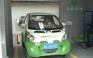 China launches electric car rental vending machine