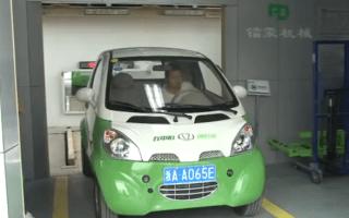 China launches electric car rental vending machine