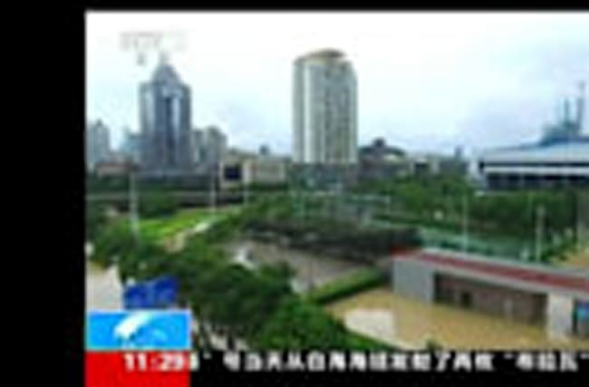 Typhoon Megi pounds China