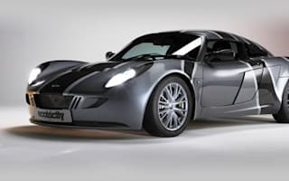 British company considers electric Veyron rival