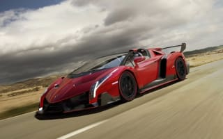Lamborghini Veneno enters limited-run production