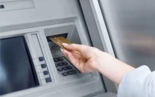Scamwatch: new cash machine con
