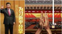 En China han creado una aplicación para aplaudir virtualmente a su presidente