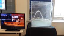 Este chorro de agua es en realidad una antena de datos