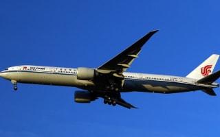 'Beware of ethnic minorities in London' warns flight magazine
