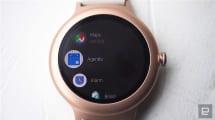 ¿Se actualizará tu reloj a Android Wear 2.0?
