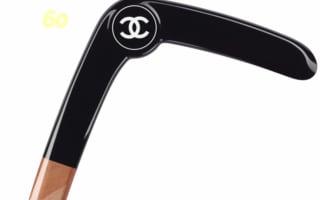 Chanel slammed for £1,100 boomerang
