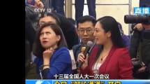 El giro de ojos que pone en pie de guerra a Internet y activa la censura de las autoridades chinas