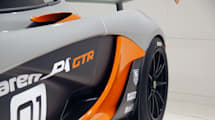 ¿Por qué querría Apple comprar McLaren?