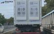 Pantallas de tinta electrónica para convertir camiones en una vallas publicitarias andantes