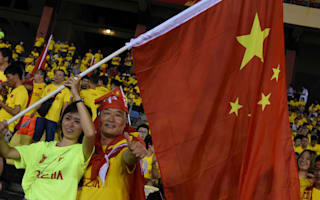 China U20s set to play in German league
