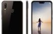 Sigue en vídeo y en directo la presentación del Huawei P20