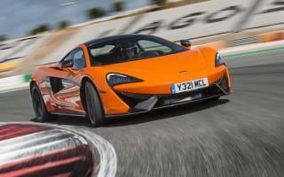 McLaren 570S order books open
