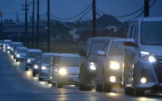 Tsunami warning issued after 7.3 magnitude quake strikes off Japan