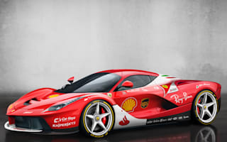 Supercars reimagined with 2017 F1 liveries