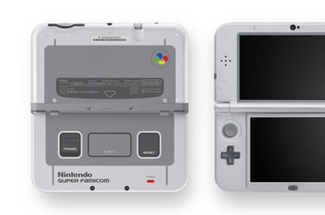 Nintendo ha lanzado una New Nintendo 3DS XL que no podrás dejar escapar