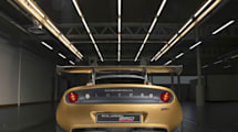 Solo se fabricarán 30 unidades de este increíble deportivo Lotus Elise