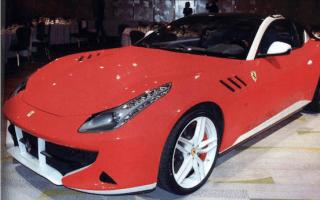 Bespoke Ferrari image leaked
