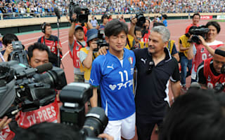 Japan's oldest player signs new contract aged 48