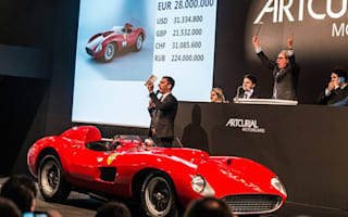 Lionel Messi said to be top bidder of £25 million Ferrari