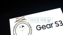 ¿Es este el Gear S3 de Samsung?