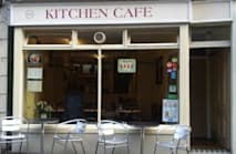 Kitchen Cafe