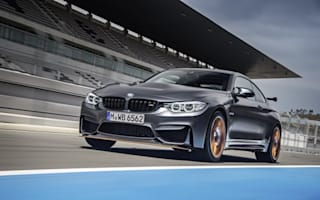 BMW M4 GTS arrives in style
