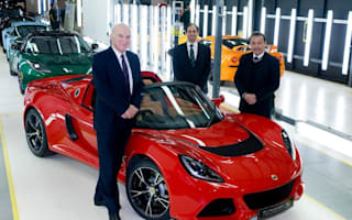 Lotus awarded £10m government grant