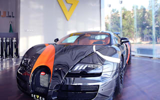 Amazing wrapped Bugatti goes on sale in Saudi Arabia