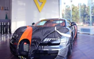 Amazing wrapped Bugatti goes on sale in Saudi Arabia