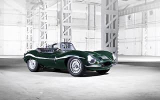 Jaguar to restart production of classic XKSS