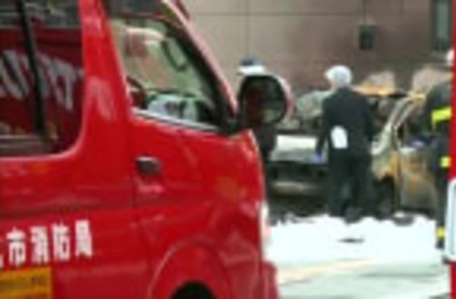 One dead in Japan blast