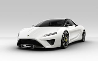 Lotus to be bought out?