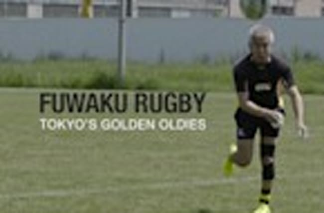 """At any time until the end of time"" 