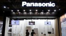 Panasonic tiene un LCD similar al OLED... para profesionales
