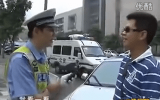 Cheating motorist busted in traffic stop