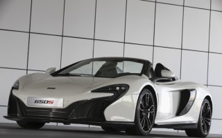 McLaren reveals bespoke 650S with gold in the paintwork