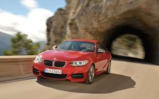 Fiery BMW M235i revealed in leaked pictures