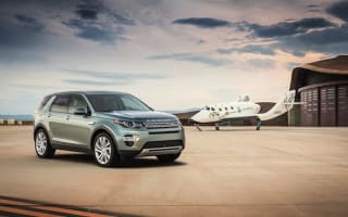 Land Rover launches space competition