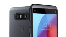 LG Q8: un sucesor del V20 que también apuesta por la pantalla secundaria