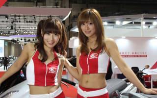 Girls of the Tokyo Motor Show