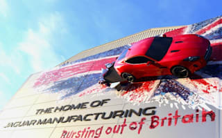​Full-size F-Type Coupé mounted on Jaguar factory wall