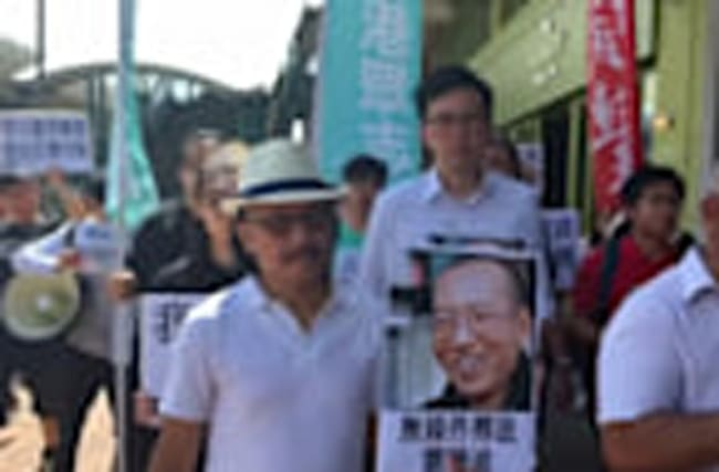 Hong Kong protesters demand release of Chinese Nobel rights activist
