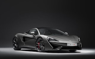 McLaren reveals circuit-focused 570S Track Pack