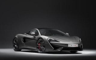 McLaren reveals circuit-focused 570S Track Pack