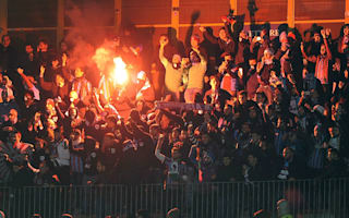 Trabzonspor-Fenerbahce match abandoned after fan attacks official