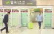 Este gesto de un político coreano indigna en las redes sociales